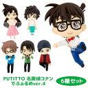 PUTITTO series プティットシリーズ / PUTITTO 名探偵コナン でふぉるめ ver.4 BOX グッズ