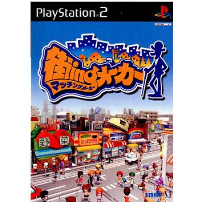 PS2 街ingメーカー PlayStation2