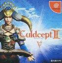 DC ドリコレ カルドセプトセカンド Dreamcast