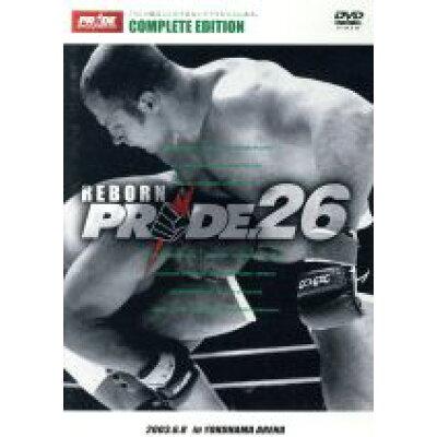 PRIDE.26 in YOKOHAMA ARENA/DVD/ZMBH-1810