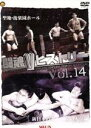 闘魂VヒストリーDVD 第14巻/DVD/VADH-14