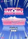 全日本プロレス 武道館メモリーズ Part.1/DVD/VADZ-68
