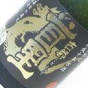 琉球泡盛古都首里 熟成十年古酒40度720ml 瑞穂酒造