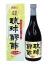 琉球醪酢 720ml