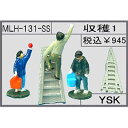 収穫1 (鉄道模型)