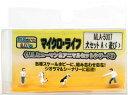 MLA-5007 マイクロギャラリーシリーズ 犬セットA<遊び> アイコム