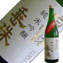 白露垂珠 出羽燦々(純米吟醸) 1.8L