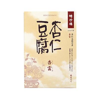 聘珍樓 杏仁豆腐の素 杏雲 ソフトタイプ(1セット)