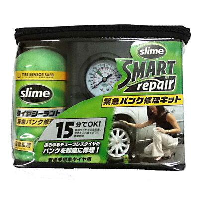 SLIME パンク修理キット 473ml