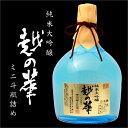 越の華 純米大吟醸 越の華 ミニ斗瓶 1.8L