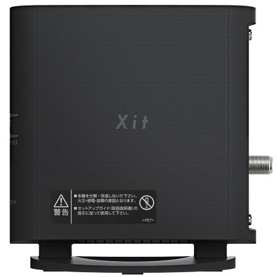 Xit AirBox lite PIXELA ワイヤレス テレビチューナー XIT-AIR50