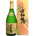 千羽鶴 純米吟醸酒 720ml