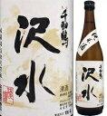 千羽鶴 純米酒 沢水(そうみ)720ml瓶 佐藤酒造 大分県