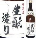 千羽鶴 生もと純米酒 1.8L