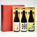 中川酒造 味じまんセット 720X3