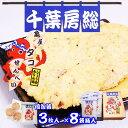 亀屋本店 タコ煎餅 1000円