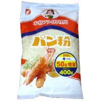 今津 ソフトパン粉 中目 袋(400g)