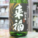 五百万石 純米酒 720ml