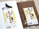 樺孔茸茶(カバノアナタケ茶)北海道産!無添加100%!チャーガ茶3ミリカット、100g