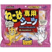 豊田化工 猫砂専用シーツ ドリップシート3枚入