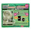 日本ロックサービス 高性能U9交換シリンダー BH用 キー 00721205-1 Tools & Hardware 00721205-001
