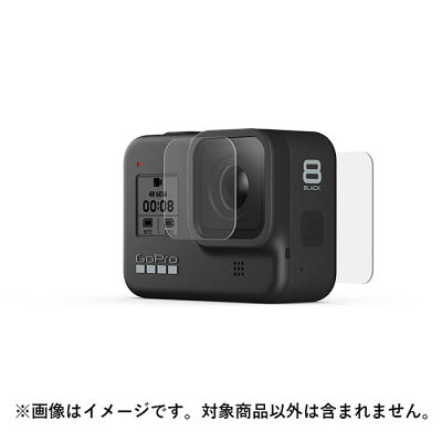GOPRO プロテクトスクリーン for HERO8 Black AJPTC-001
