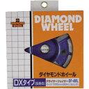 (三京ダイヤモンド工業)ドライサーフェーサーDX DF-4ML 100x6.0x4.5x20.0