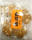 田村 紅梅焼き 22枚
