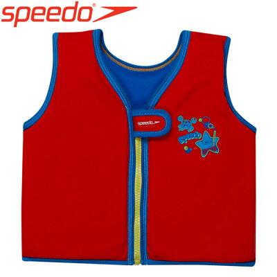 Speedo ジュニアベビー用 スイム用シースクワッドスイムベスト SD97A34 RE レッド S