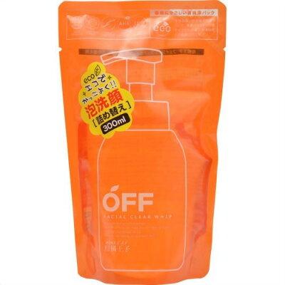 柑橘王子 フェイシャルクリアホイップN レフィル(300ml)