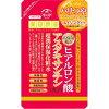 美容原液 ヒアルロン酸とアスタキサンチン配合の超潤化粧水 レフィル(180mL)