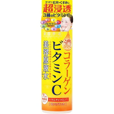 美容原液 超潤化粧水 VC ビタミンC&コラーゲン(185mL)