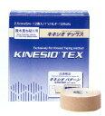 キネシオテックス シュリンクタイプ 2.5cm*5m(12巻入) NKT-025