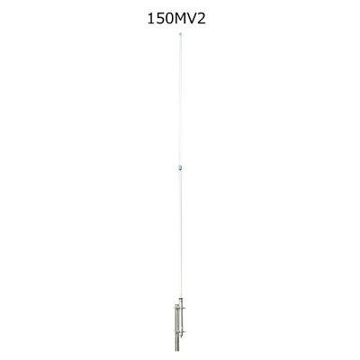 150MV2 (150MVII) 国際VHF無線用高利得アンテナ
