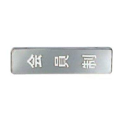 シロクマ 会員制 縦 ゴールド NB-4-12
