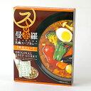 北海道観光物産 曼荼羅 札幌スープカレー 野菜カレー 300g