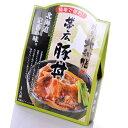 北海道観光物産興社 帯広豚丼 120g