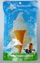 北海道 ソフトクリーム グミ おみやげ 新生活