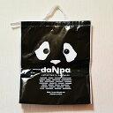 だんぱポートバッグ黒(大)daNpa