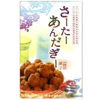 沖縄伝統菓子さーたーあんだぎー (小)