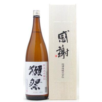 獺祭 純米大吟醸 50 1.8L