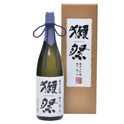 獺祭 純米大吟醸 磨き二割三分 紙箱 1.8L
