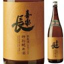 喜楽長 特別純米酒 1.8L