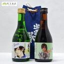 島根の地酒日本酒(出雲誉)ダブルDAIGO