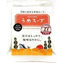 うめスープ 3g×8袋