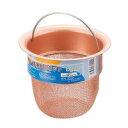 takegoshi 純銅 排水口用ネット H-43 1005703