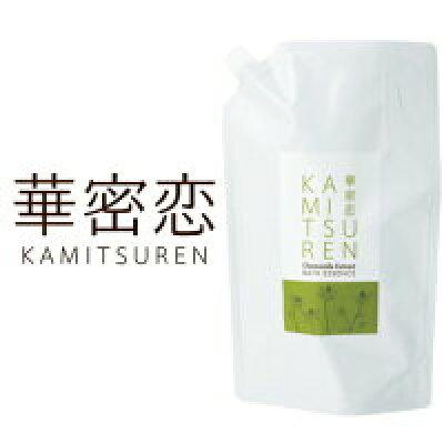 華密恋(カミツレン) 薬用入浴剤特大詰替え用(1500m)