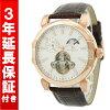 ボーノ BVONO B-5553-2 メンズ 腕時計 #86496