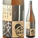 小鼓 純米酒 花 1.8L