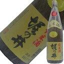 堀の井 純米酒 1.8L